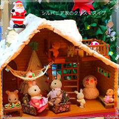 紙粘土/シルバニアファミリー/ドールハウス/クリスマス シルバニアファミリーのログハウスをクリス…