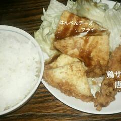 鶏ササミの唐揚げ/はんぺんチーズフライ/フード/グルメ 今日の晩御飯🍴 はんぺんチーズフライと鶏…