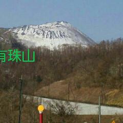 さんぽ/有珠山/風景 まだ雪がある有珠山です。