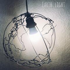 針金アート/ワイヤークラフト/ワイヤーアート/地球柄/地球儀/宇宙/... 宇宙、星好きにはたまらない!地球型ランプ…(5枚目)