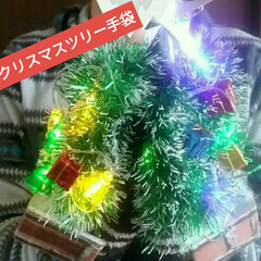クリスマス/クリスマスツリー/DIY/100均/ダイソー/ハンドメイド/... クリスマスツリー手袋🎄✨ 100均アイテ…