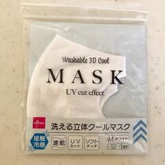 ダイソーパトロール/ダイソーアイテム/新発売アイテム/近所のダイソー/ダイソー大好き/マスク/... ダイソーでも「洗える立体クールマスク」が…