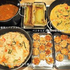 作り置き/つくおき/常備菜/カレー/スパイス/野菜たっぷり/... 作り置きのアイディアです。 ★ルー不使用…