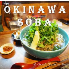 沖縄/国内旅行/旅行/那覇/沖縄そば/外食/... 沖縄旅行のときに食べた沖縄そばです♪ パ…