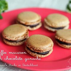 マカロン/コーヒー/お菓子/おやつ/簡単/チョコレート/... コーヒーマカロンを作りました♪ 中にはチ…