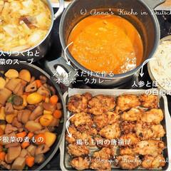 作り置き/常備菜/スープ/カレー/煮もの/唐揚げ/... 約一週間分の作り置きです。 ★豆腐いり鶏…