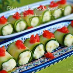 ポテトサラダ/サラダ/簡単レシピ/時短レシピ/作り置き/おもてなし/... 【粉チーズのなめらかポテサラのズッキーニ…(1枚目)