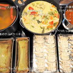作り置き/常備菜/ポトフ/カレー/チーズケーキ/餃子/... 一週間分の作り置きです♪ ★ソーセージ入…(1枚目)