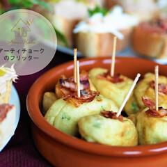 アーティチョーク/おつまみ/前菜/スペイン/料理研究家/アンナのキッチン/... アーティチョークの缶詰を使ったフリッター…