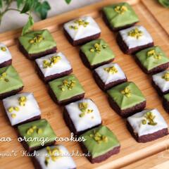 クッキー/カカオ/抹茶/チョコレート/簡単/お菓子/... 【抹茶とホワイトチョコのカカオクッキー】…