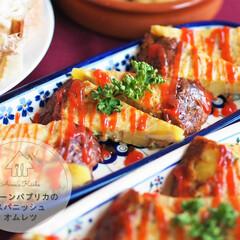 オムレツ/卵/スペイン/スパニッシュオムレツ/料理研究家/アンナのキッチン/... グリーンパプリカのスパニッシュオムレツで…