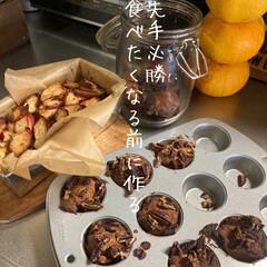 お菓子作り/糖質制限/ダイエット/キッチン/ハンドメイド/雑貨/...  久しぶりに作ったよー  定番のパウンド…(1枚目)