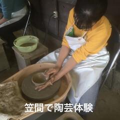 行楽/笠間市/趣味/食器/DIY/ハンドメイド/... 茨城県笠間市で陶芸ろくろ体験してきました…