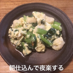 お麩の卵とじ/食器/時短レシピ/料理 朝の元気なうちに夕飯の仕込みをして仕事か…