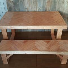 ハンドメイド/DIY/住まい/ヘリンボーン/テーブル/ベンチ ヘリンボーンのテーブル・ベンチセットをD…