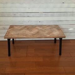 ヘリンボーン/ハンドメイド/DIY/インテリア/テーブル/男前/... 折り畳み式の脚を取り付けた ヘリンボーン…