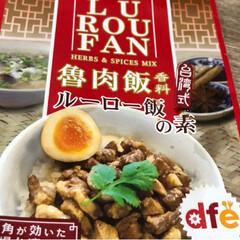 ルーロン飯/蕎麦ソフト/卵かけご飯/GW 土曜日のお昼ご飯は、また卵かけご飯食べに…(4枚目)