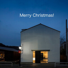 建築/住まい/建築デザイン/シンプル住宅/注文住宅 Merry Christmas !