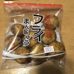 業務スーパー 業務スーパーのフライまんじゅう 一袋¥9…
