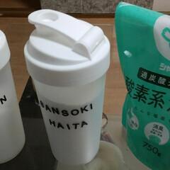 酸素系漂白剤   シャボン玉石けん(漂白剤)を使ったクチコミ「シャボン玉石鹸の酸素系漂白剤です💓 キッ…」(1枚目)