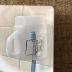洗面所/みんなにおすすめ/収納/雑貨/暮らし/100均/... セリアの「ふたつ同時にかけられる歯ブラシ…(4枚目)