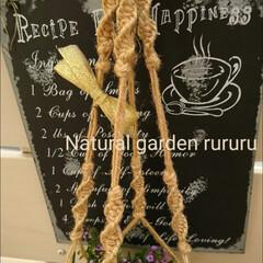 ガーデニング雑貨/ガーデニング/あさひも/プラントホルダー/プラントハンガー/観葉植物のある暮らし/... プラントハンガーです。インテリアに。 気…