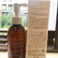 アルコールフリー/ナチュラルビオ クレンジングセラム/美肌菌/クレンジングリキッド/LIALUSTER 美容液のような高級感のあるボトルの ナチ…(2枚目)
