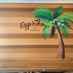 パンケーキ/エッグベネディクト/Eggs'n Things/令和元年フォト投稿キャンペーン/令和の一枚/フォロー大歓迎/... 今日はエッグベネディクトとパンケーキを食…(6枚目)