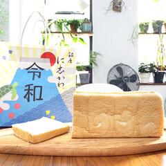 銀座に志かわ/高級食パン/キッチン雑貨/雑貨/暮らし/住まい 銀座に志かわの高級食パンをいただきました…