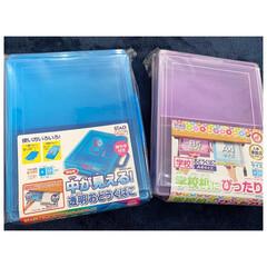 便利グッズ/お道具箱/入学準備用品/新一年生/入学準備/雑貨 4月から小学生の息子の入学準備品として買…
