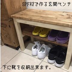 靴置き/靴置き収納/靴収納/玄関収納/玄関ベンチ/収納/...
