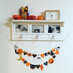 ハロウィン/パンプキン/ガーランド 今年もリビングの壁を(娘が)飾りました🎃…