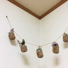 麻紐/フェイクグリーン/DIY/雑貨/100均/セリア/... 麻ひもで編んだ小さなバッグにフェイクグリ…