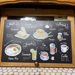 カフェ風雑貨/カフェ風/お家カフェインテリア/お家カフェ風/おうちカフェインテリア/お家カフェ/... こんばんは(o^^o) いつもありがとう…