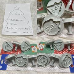 クリスマス/お菓子専門通販サイト/クッキー/クッキー型/Xmasプレゼント/Xmas/... こんばんは(o^^o) いつもありがとう…
