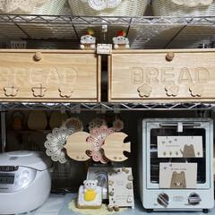 トースター/キッチン収納/収納/インテリア雑貨/インテリア/ナチュラル雑貨/... こんにちは(o^^o) いつもありがとう…
