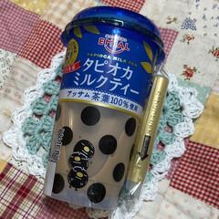 おうちcafé/おうちカフェ/ブラックタピオカ/買い物/お買い物/買い出し/... こんにちは(o^^o) いつもありがとう…