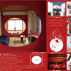 DIY 民泊DIY~工事費60万円で作る~  今…(1枚目)