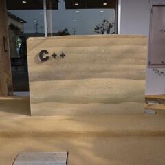 版築/土/美容室/明石 明石・大久保の「土の美容室」 版築のサイン