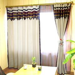カーテン/カーテン かわいい/アジアン カーテン/かわいい プチ アジアン系 かわいいカーテン 少し…