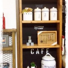 棚/黒板/カウンター/DIY/収納の工夫/リノベーション/... キッチンにある水切りカゴを隠すために、カ…