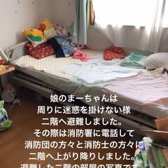 台風の準備は大変だった/障害者の台風避難は大変 19日の台風で被害は無かった のですが我…(4枚目)