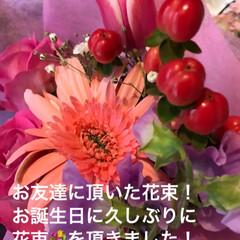 お誕生日の思い出 お誕生日にプレゼント🎁 して頂いた花束と…