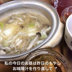 サトウの切り餅 パリッとスリット 2019603 1袋 佐藤食品工業 米加工品(餅)を使ったクチコミ「昨日、もやしのお味噌汁とりんご🍎ジャムを…」