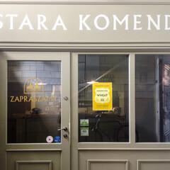 醸造所/倉庫/レストラン/改装/ビール/ビアホール ポーランドのSzczecinに遊びに行っ…