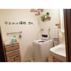 ナチュラルインテリア/小掃除/インテリア/トイレ/DIY/雑貨/... 風呂場と洗濯槽と洗面台と トイレの水回り…