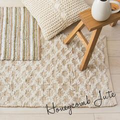 玄関/玄関マット/インテリア/雑貨/ラグ/ラグマット/... ラグマット・Honeycomb Jute