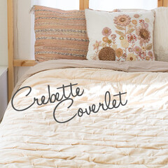 キルト/キルティング/ベッドカバー/ベッドスプレッド/寝具/マルチカバー/... キルトカバー・Crevette