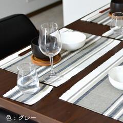 ランチョンマット/コースター/テーブルリネン/キッチン/ダイニング/インド綿/... ランチョンマット&コースター・グレー