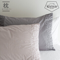 枕カバー/ピローケース/寝具/インテリア 枕カバー・Bloom